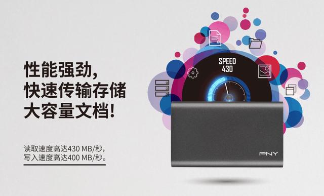 小机身大能量 PNY ELITE移动SSD上市