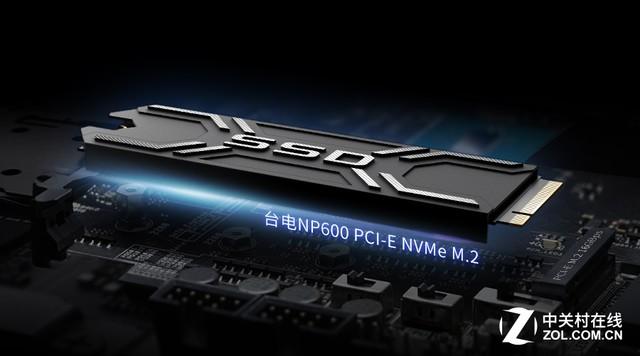 NVMe极速风暴!台电NP600 SSD火热售卖