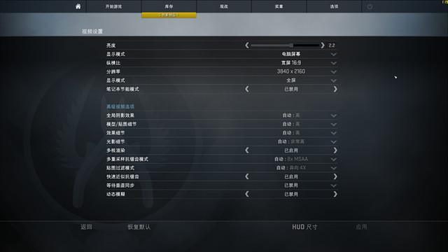 感受枪战 耕升GTX1080Ti体验《CS:GO》