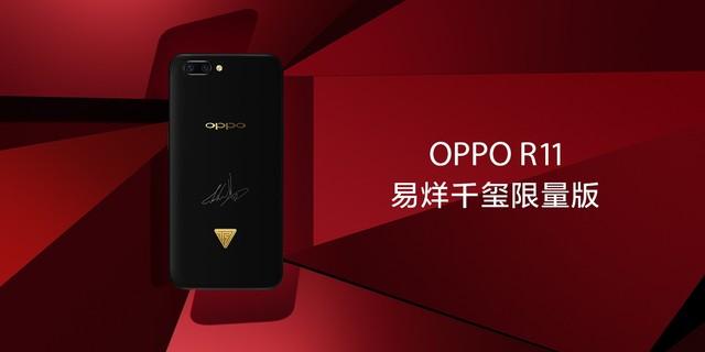 OPPO做明星沉浸式体验店 手机不火都难
