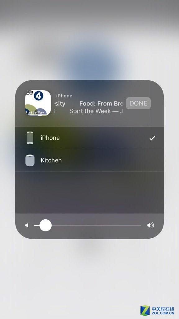 苹果HomePod遭泄露 定位显示在中国上海