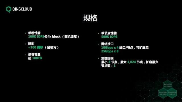 """青云QingCloud开启全模云时代的""""三把钥匙"""""""