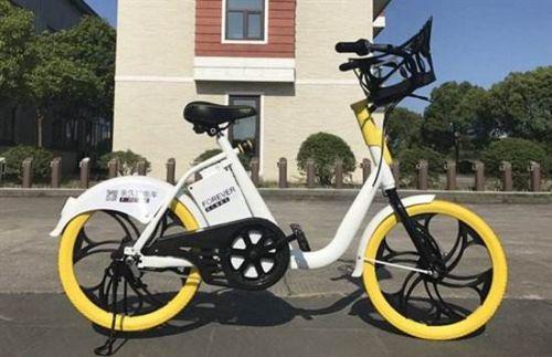 永久也出共享单车 配备智能锁摇一摇骑走