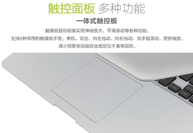 索立信W2000时尚轻薄笔记本上市