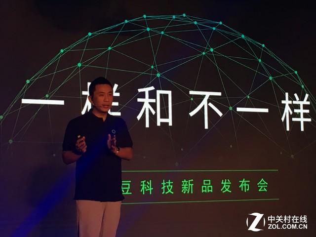 得豆科技ceo朱永讲演企业理念与产品技术特点