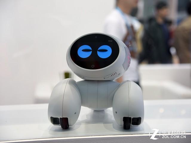 可爱的domgo智能机器人