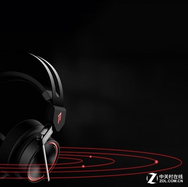 为电竞而生 高品质游戏耳机大搜罗