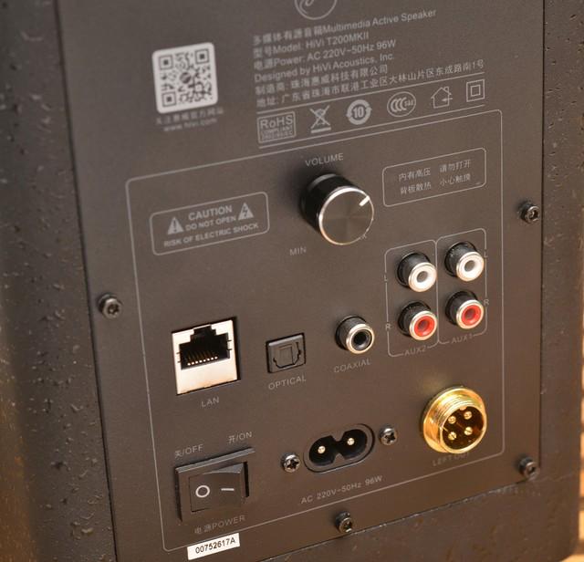 记录与惠威科技T200MKII的一次亲密接触