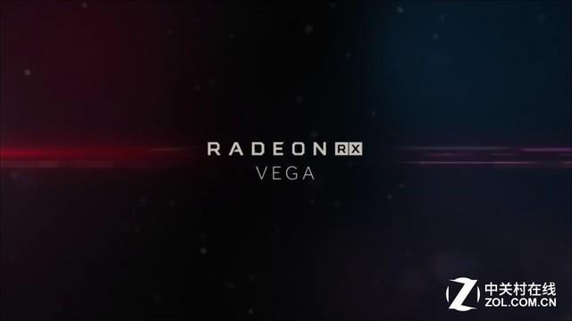 帧率竟能翻倍?Radeon RX Vega系列发布