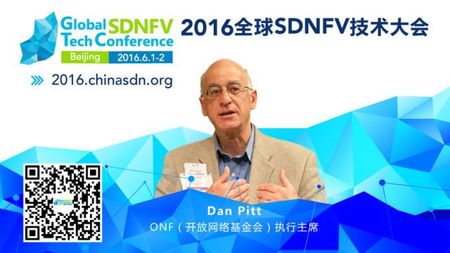 国际组织权威专家齐聚全球SDNFV技术大会