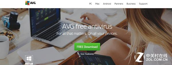 安全行业又现并购:Avast耗资13亿美元收下AVG