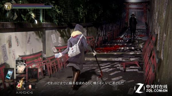 黑暗之魂:东京 日本学生大战恐怖怪兽
