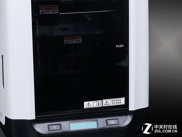 3D打印界卡片相机 佳能Marv魅立方评测