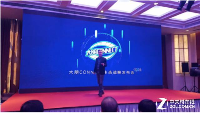 彰显VR实力:大朋CONNECT生态战略发布会