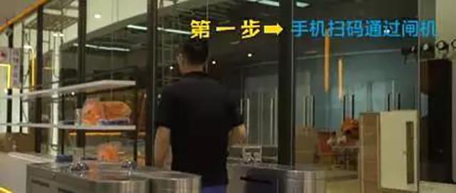 马云无人超市正式开业 没有售货员收银员