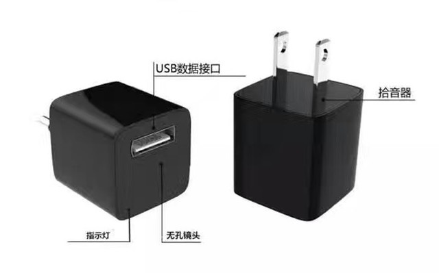 黑色的充电器 这种设计的隐蔽性比较好甚至还带麦克风