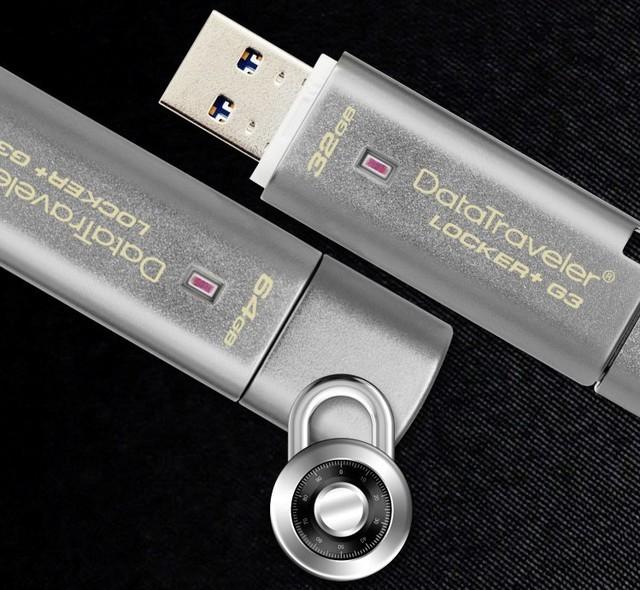 数据保护固若金汤的硬件加密U盘
