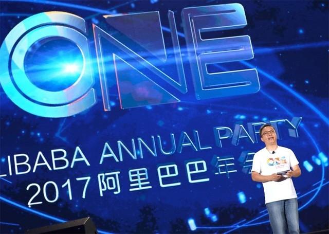 蚂蚁金服井贤栋:科技是面向未来的基石