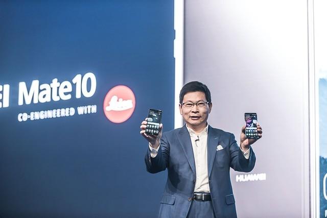 华为Mate10系列发布 3款机型配置都在这