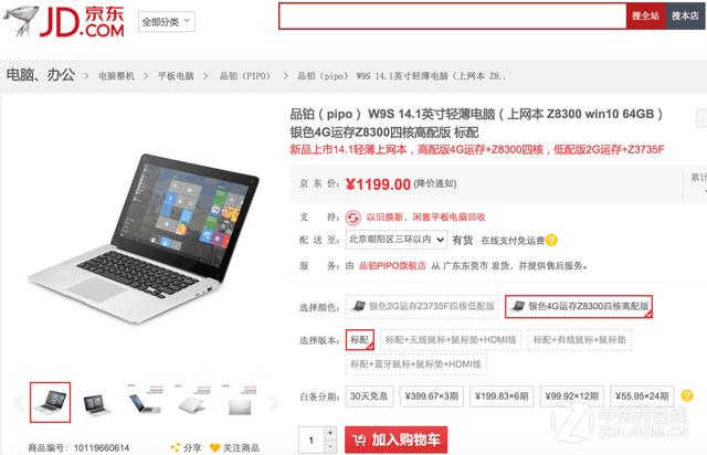 颜值媲美iPad?8款优质热门平板推荐