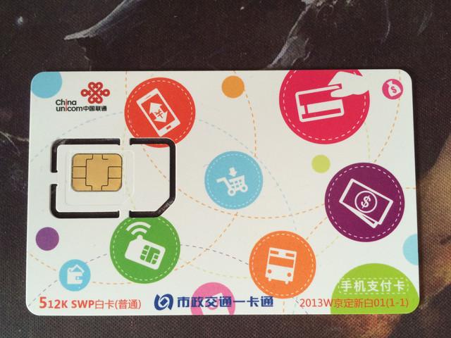 让iPhone秒变双卡双待拉卡拉手环双卡号实测