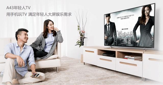 酷开电视双12两台套购,优惠加倍