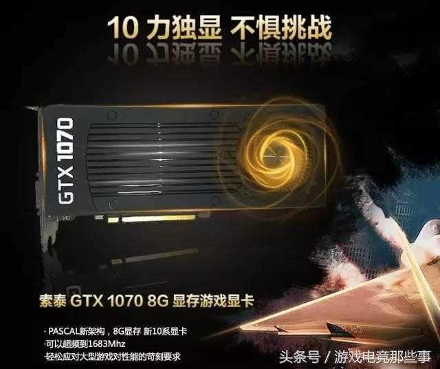 机械革命NX7好评如潮!玩家上演信仰灯光秀