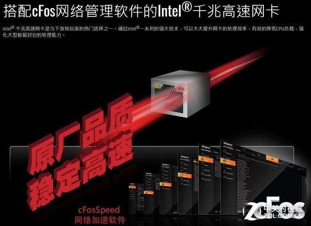 尝鲜八代酷睿 技嘉Z370新品主板热售中