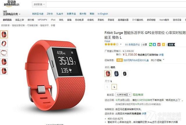 GPS全球定位 Fitbit Surge亚马逊819购