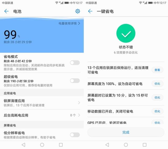 千元之战 看华为畅享7 Plus如何脱颖而出