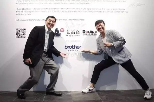 跨界新风尚:兄弟打印机走起文艺时尚范