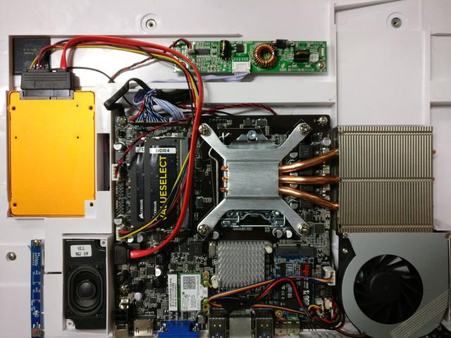 台电一体机电脑 京东口令优惠码活动来袭