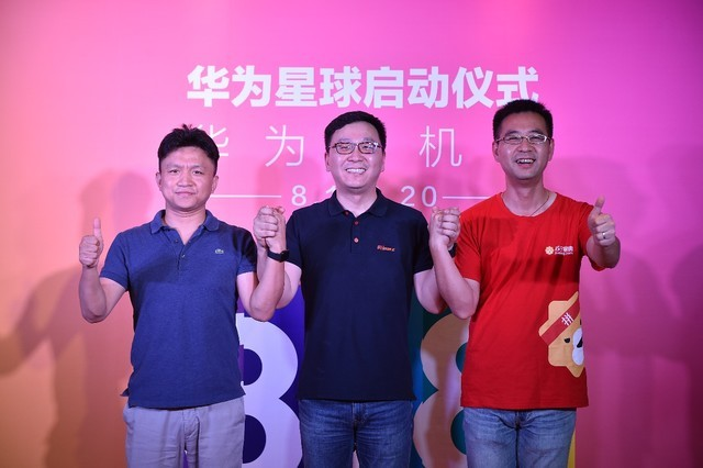 """新配色扎堆亮相8月""""华为手机节""""炫丽登场"""