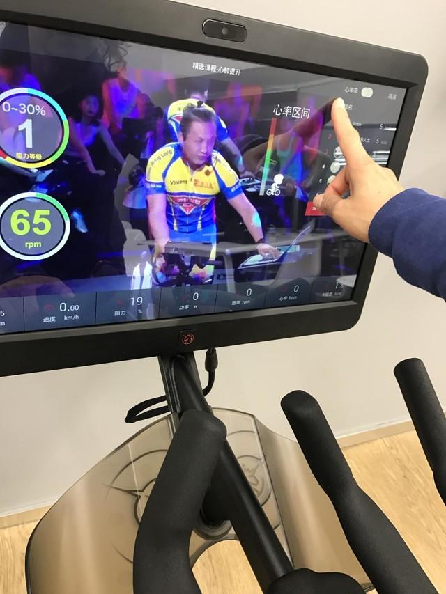【测评报告】YESOUL智能动感单车不完全测评体验