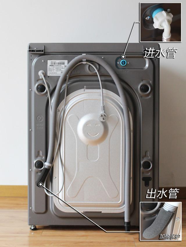安心添舒心洗 三星蝶窗蓝水晶洗衣机评测
