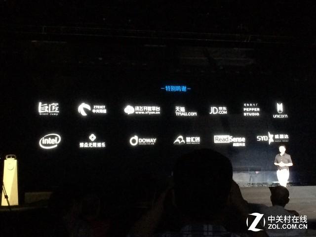 全息投影AI+  Gowild发布黑科技holoera