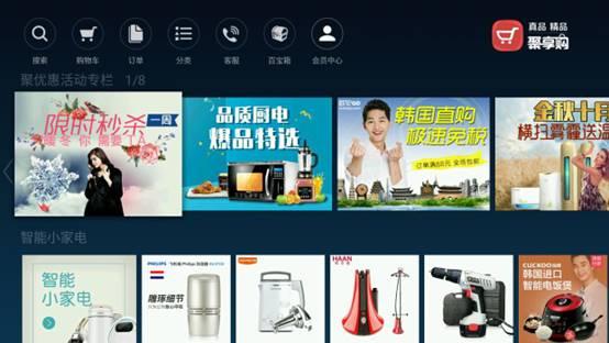 海信电视双·11有新玩法   用户自定义优惠活动