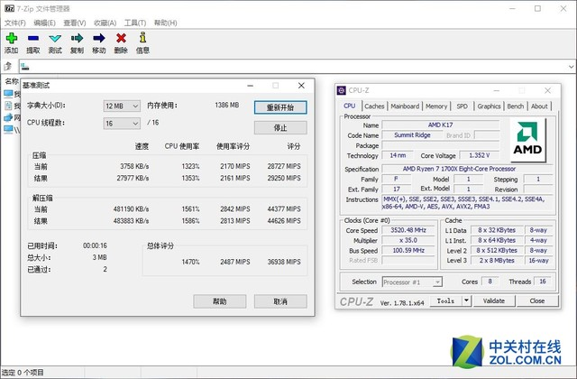 绝地反击 锐龙 AMD Ryzen处理器首发评测