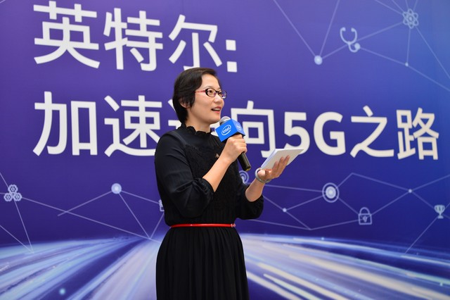 英特尔加速通向5G 万物互联引领变革