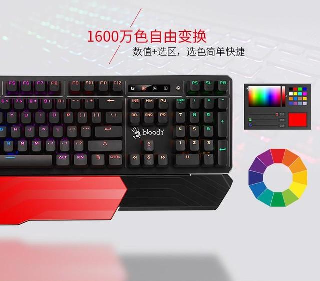 又一黑科技产品,血手幽灵复活者RGB键盘
