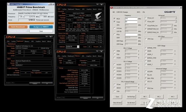 夺世界第一 Intel i9-7900X暴超至6GHz