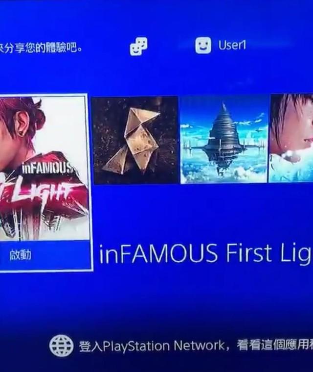 索尼哭晕! PS4主机遭破解本地游戏随便玩