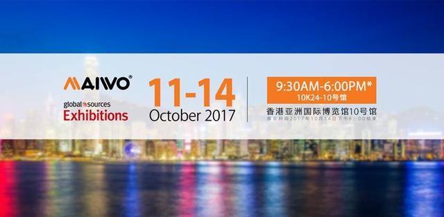 麦沃携多款新品亮相香港秋季电子展