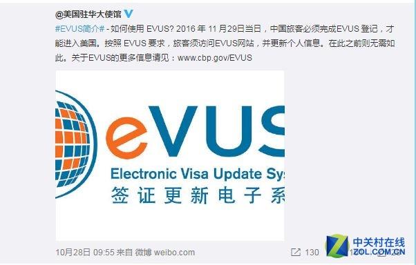 10年美签要折腾 EVUS网站使用完全指南