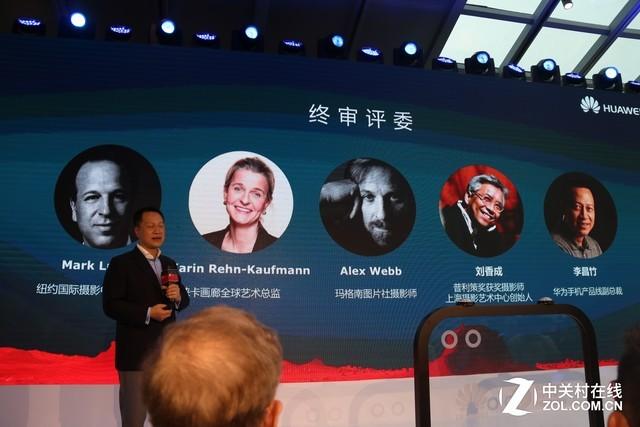 华为新影像大赛开幕 要打造全球影响力