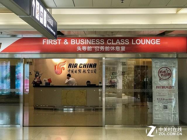真的不安全?越南航空商务舱体验揭秘
