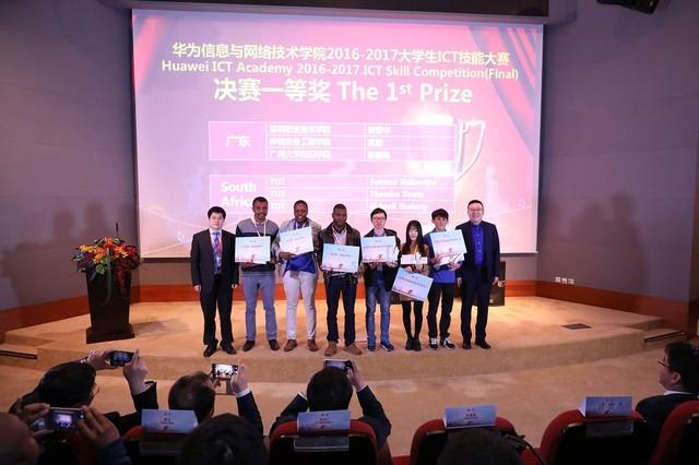 华为ICT学院,播种新ICT未来