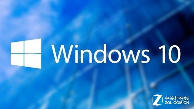 Windows 10秋季创作者更新接近功能锁定阶段 集中力量修复BUG