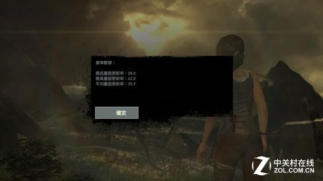 LOL轻松上百帧 华硕傲世V241游戏评测