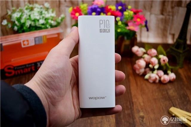 沃品P10s移动电源使用评测 让手机电量保持充足